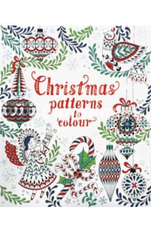 Christmas Patterns to Colour - Emily Bone