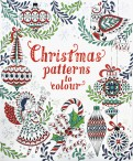 Emily Bone - Christmas Patterns to Colour обложка книги