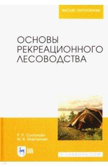 ebook Каталог цельных