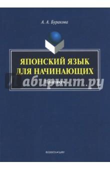 bde-info.com