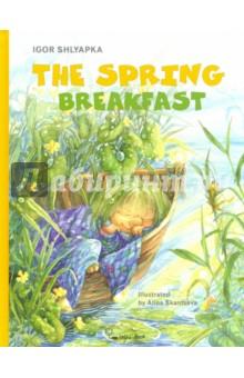 The Spring breakfast - Игорь Шляпка