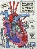 Атласы и энциклопедии для детей