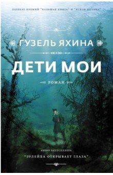 https://img1.labirint.ru/books64/638117/big.jpg