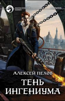мертвые игры игры со смертью читать