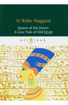 Queen of the Dawn. A Love Tale of Old Egypt - Henry Haggard