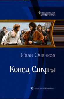 https://img1.labirint.ru/books66/651907/big.png
