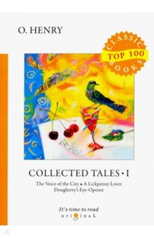 Collected Tales I