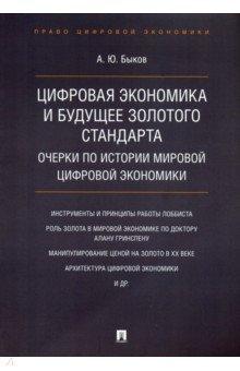 Dilemmas of Engagement, Volume 10 (Advances in Program Evaluation) 2007