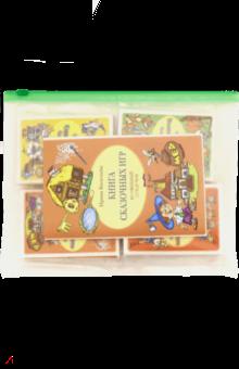 Волшебные карточные игры