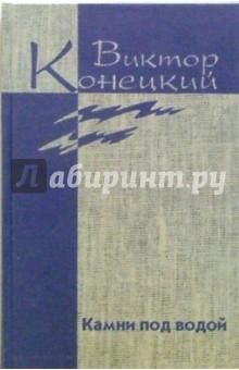 Собрание сочинений в 8 книгах