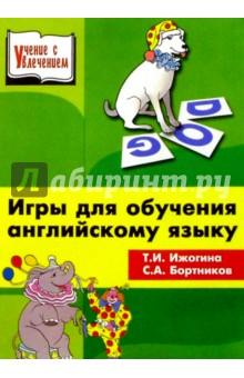 book βιργιίου θάατος