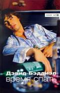 Дешовые поститутки екатеринбург 1000 рублей
