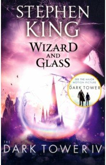 Dark Tower IV: Wizard and Glass - Stephen King