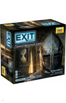 Настольная игра EXIT Квест. Таинственный замок