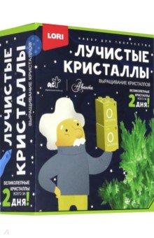 Рекламная коробка Аванта 1