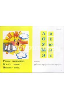 Я читаю и пою - Екатерина Кузнецова