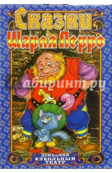 Красная Шапочка (5 персонажей)