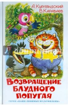 Учебник по истории 6 класс история россии 1 часть арсентьев читать