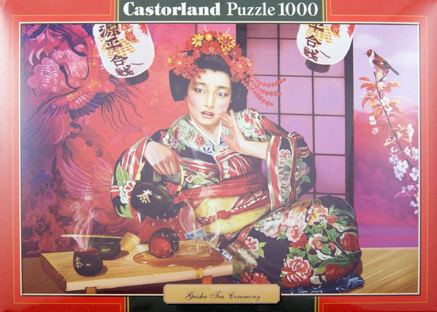"""Иллюстрация 1 из 7 для Puzzle 1000 элементов, """"Чайная церемония"""" (C-102631)   Лабиринт - игрушки. Источник: Лабиринт"""