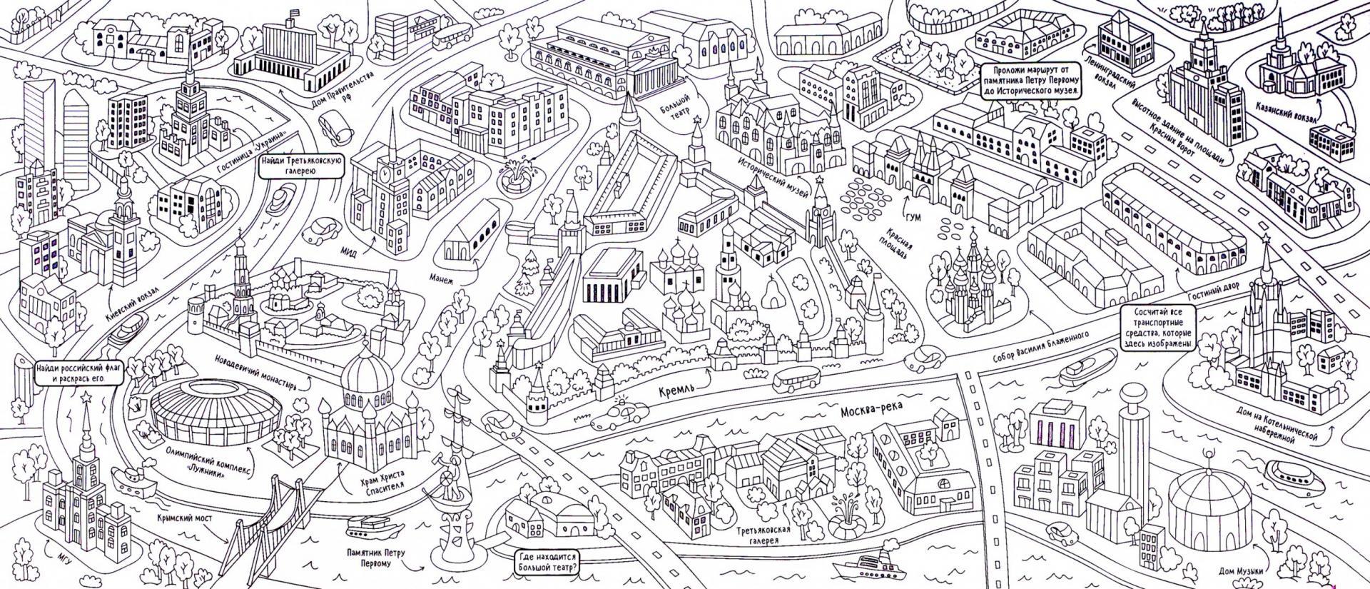 картинки карта жилого домашних это
