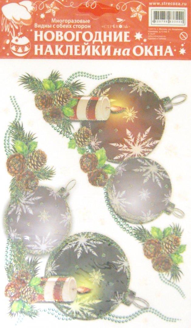"""Иллюстрация 1 из 14 для Новогодние наклейки на окна """"Шары"""" (WDGX-9001 L)   Лабиринт - сувениры. Источник: Лабиринт"""