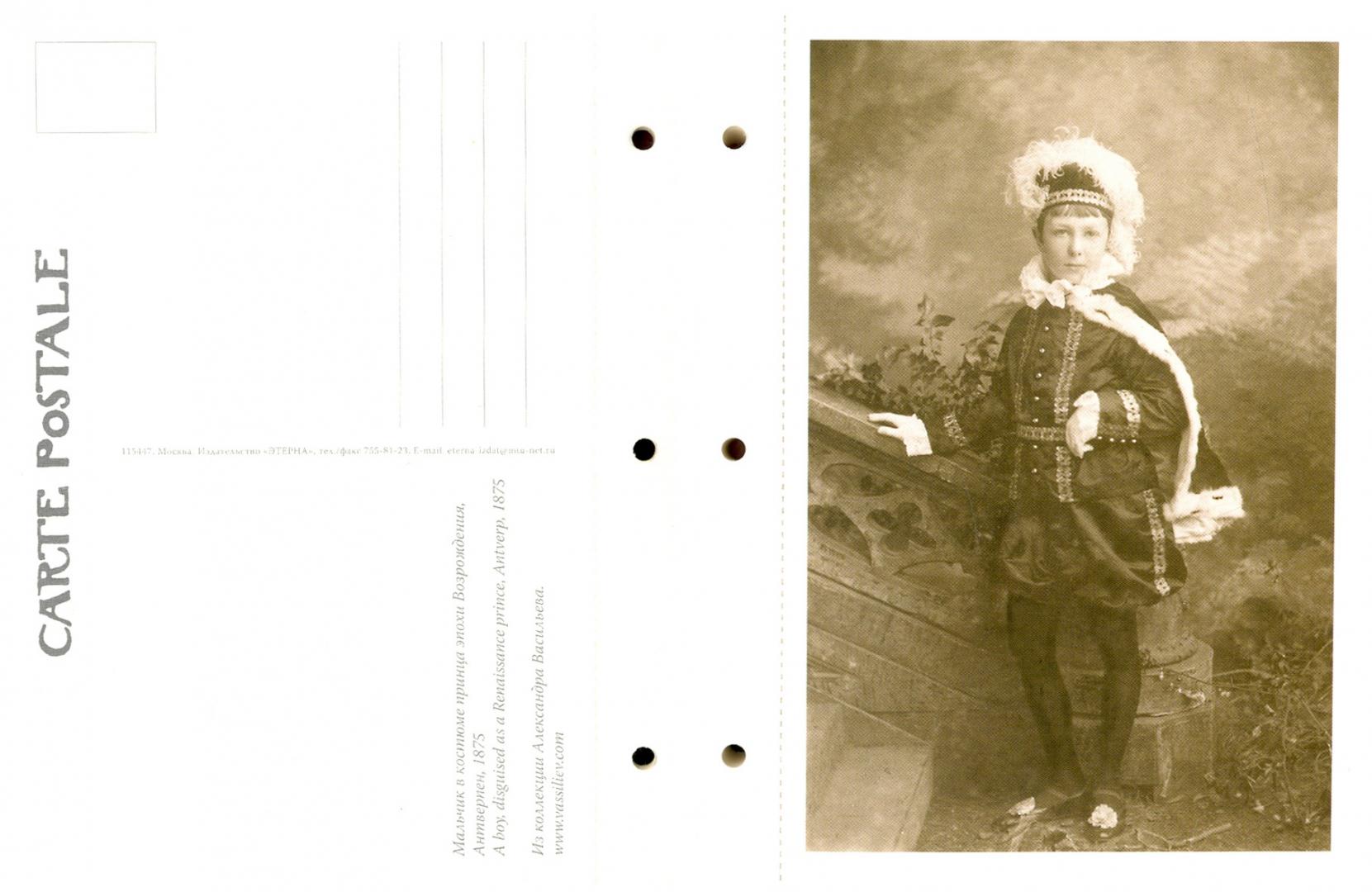 Иллюстрация 1 из 16 для Колыбельные мира. Выпуск 1 (DVD) - Елизавета Скворцова | Лабиринт - . Источник: Лабиринт