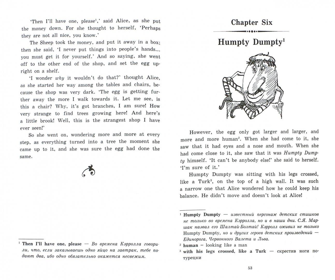 Иллюстрация 1 из 24 для Алиса в Зазеркалье. Домашнее чтение - Льюис Кэрролл | Лабиринт - книги. Источник: Лабиринт