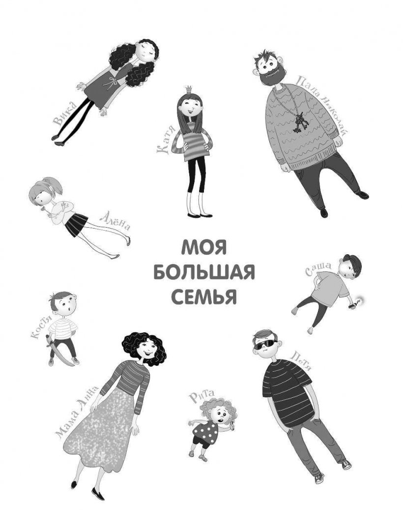 Иллюстрация 1 из 59 для Бунт пупсиков - Дмитрий Емец   Лабиринт - книги. Источник: Лабиринт