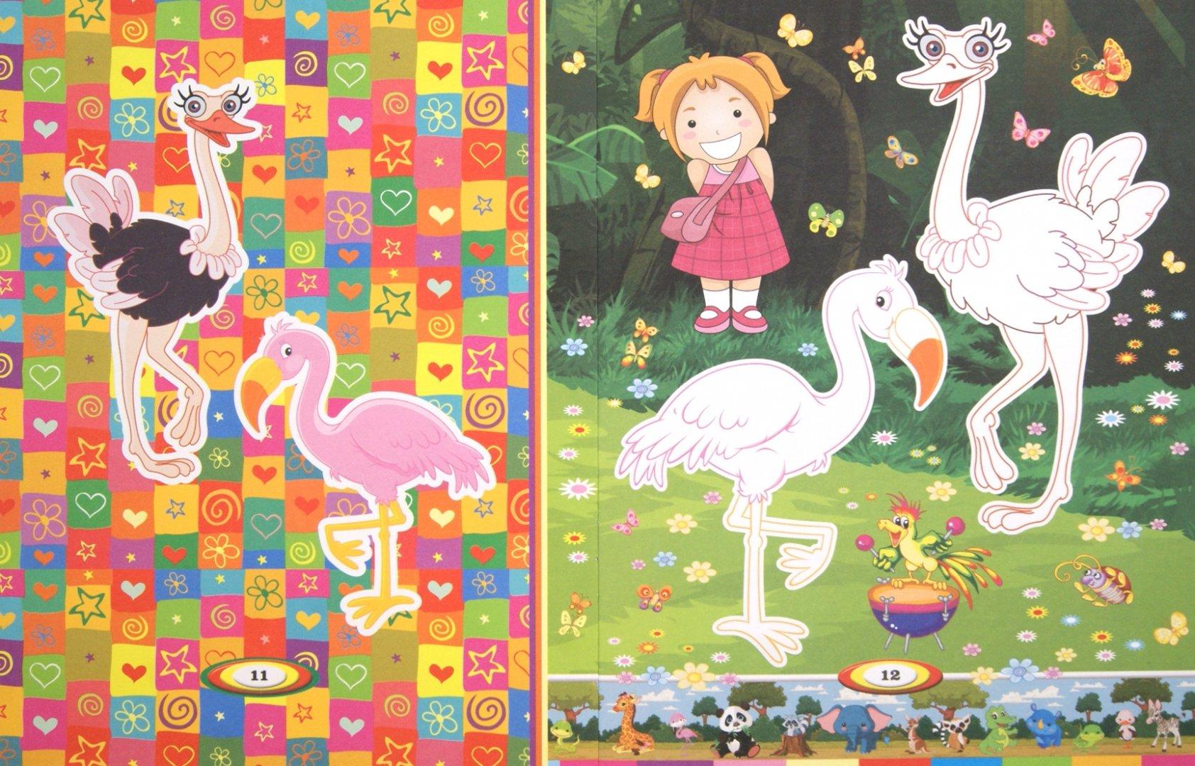 Иллюстрация 1 из 8 для Зоопарк. Книжка раскраска-вырезалка | Лабиринт - книги. Источник: Лабиринт