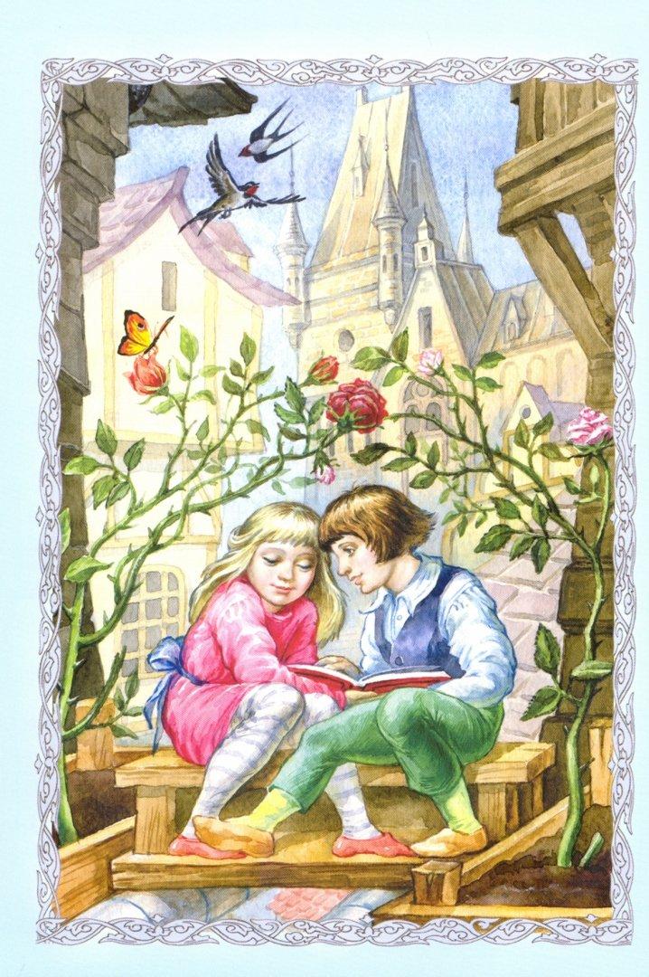 Волшебные картинки к сказке кай и герда