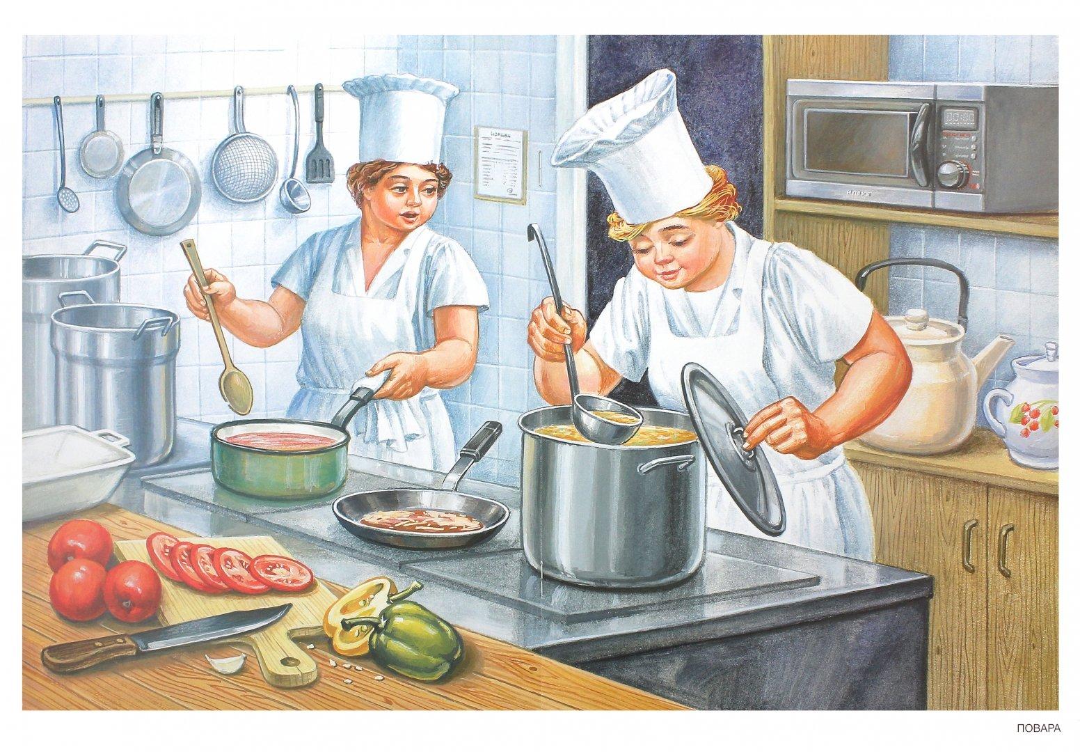 Картинки по поварам