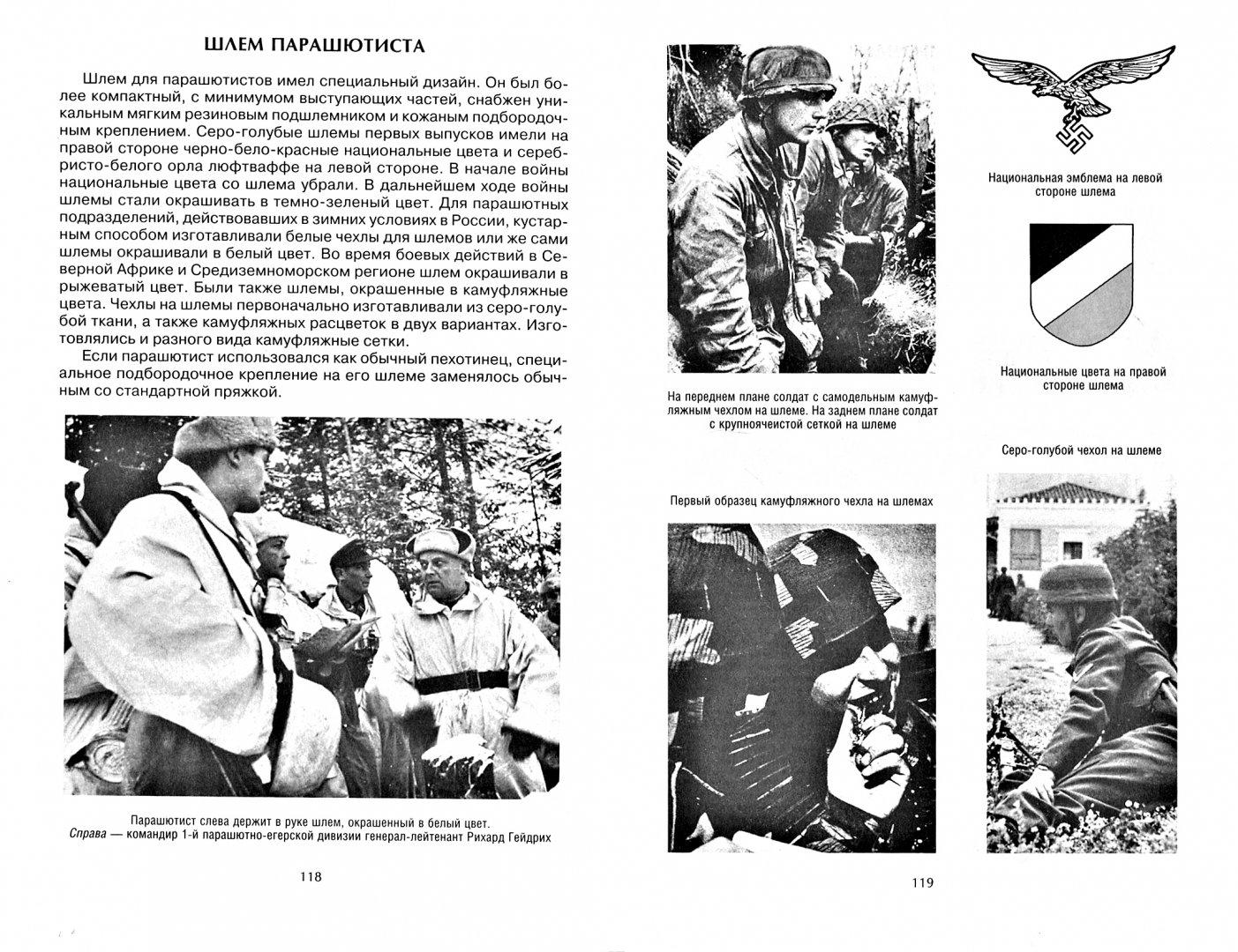 Иллюстрация 1 из 31 для Регалии люфтваффе - Роджер Бендер | Лабиринт - книги. Источник: Лабиринт
