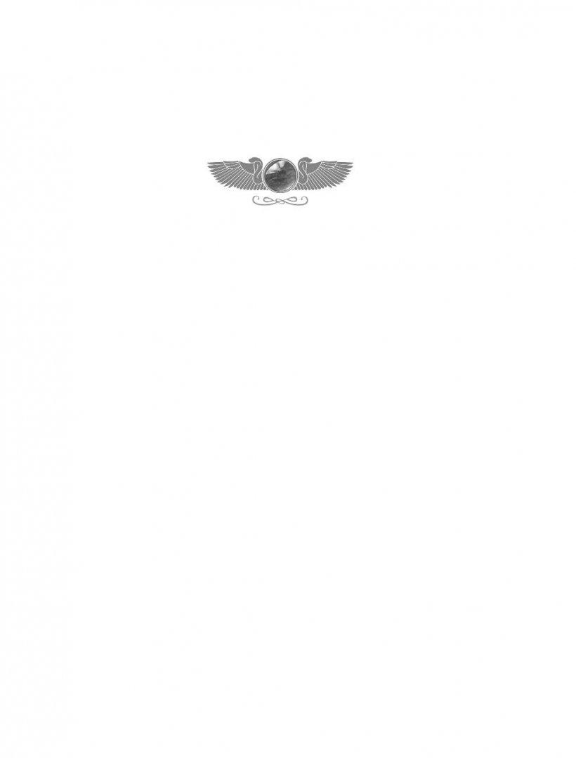 Иллюстрация 1 из 57 для Теодосия и изумрудная скрижаль - Робин Лафевер | Лабиринт - книги. Источник: Лабиринт