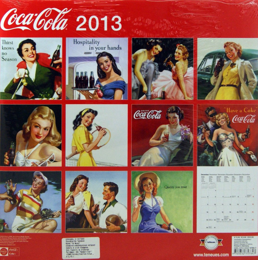 "Иллюстрация 1 из 8 для Календарь 2013 ""Кока-Кола"" (75784) | Лабиринт - сувениры. Источник: Лабиринт"