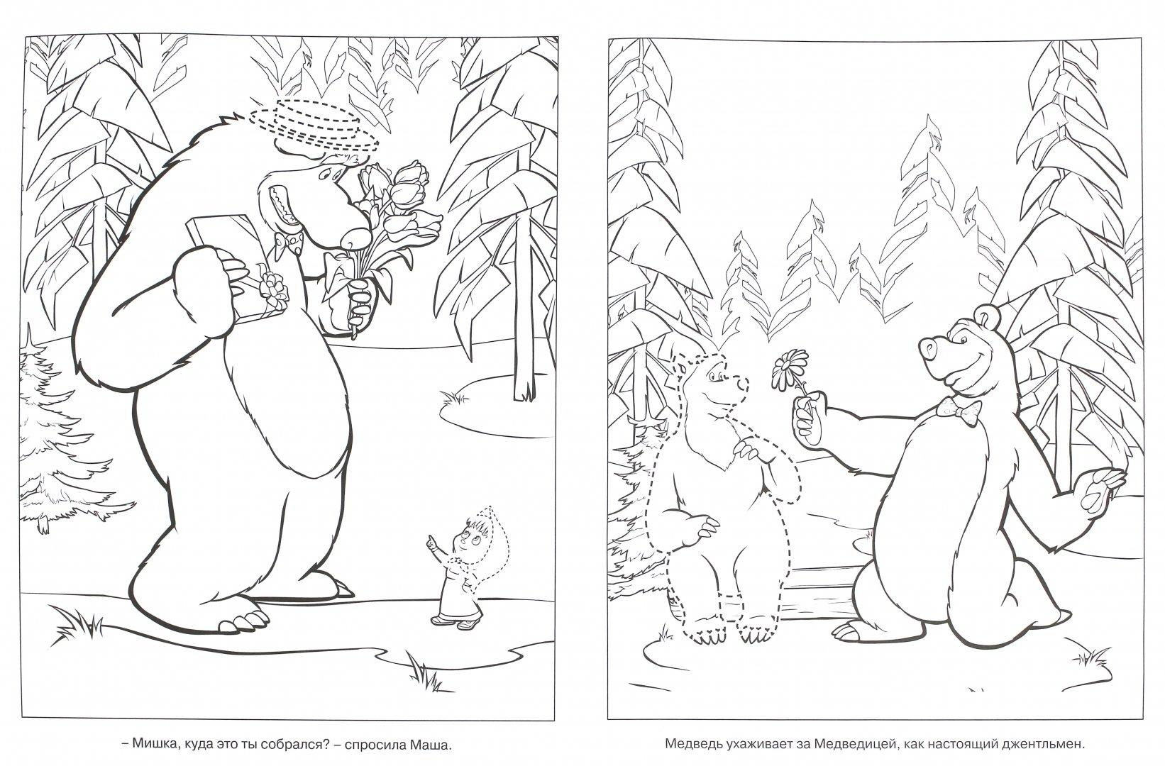 средство быстро как раскрасить зайца маша и медведь картинки знаю кто