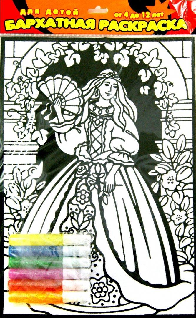 """Иллюстрация 1 из 4 для Бархатные раскраски """"Принцесса"""" (1626)   Лабиринт - игрушки. Источник: Лабиринт"""