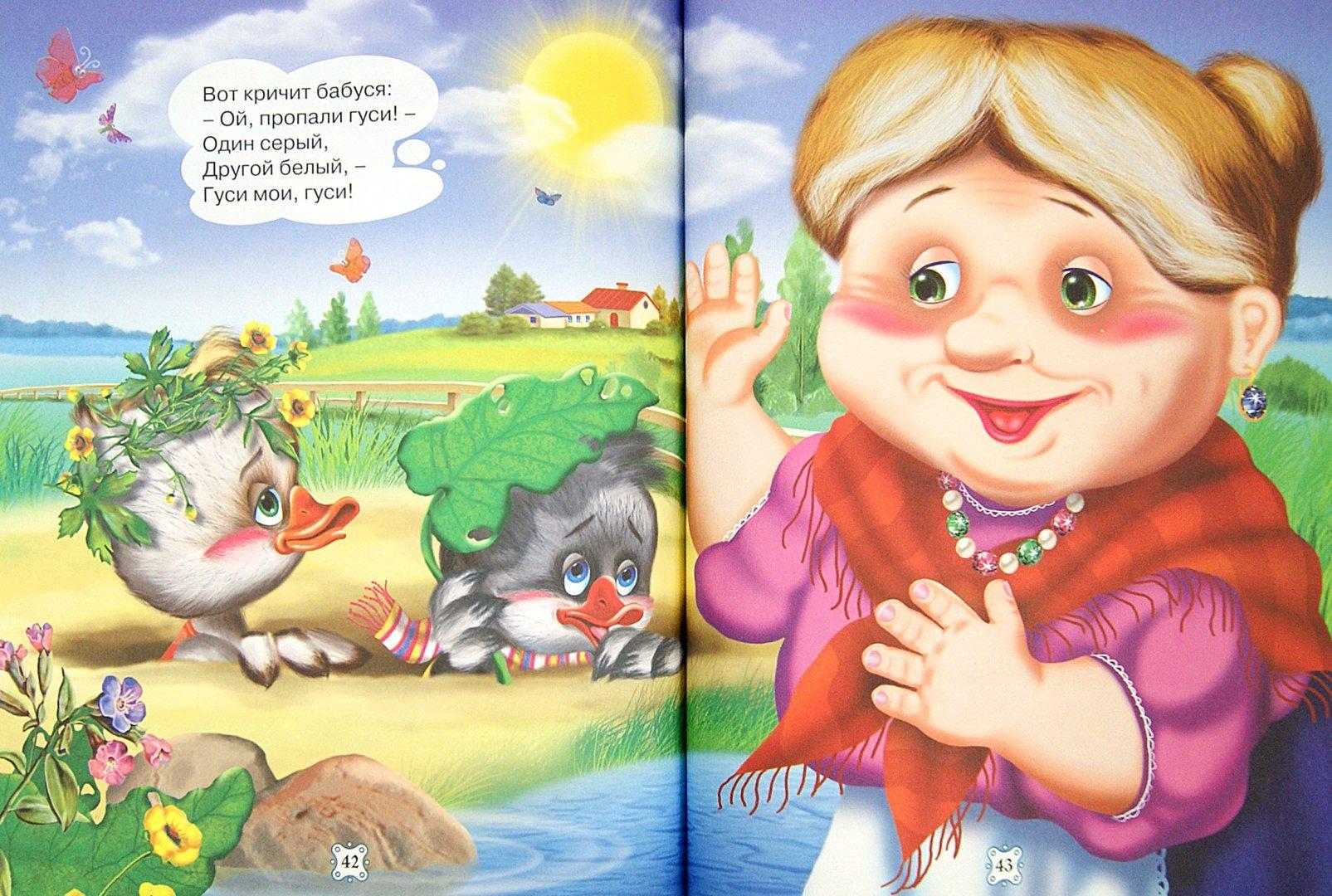 Иллюстрация 1 из 17 для Кошкин дом. 7 сказок   Лабиринт - книги. Источник: Лабиринт