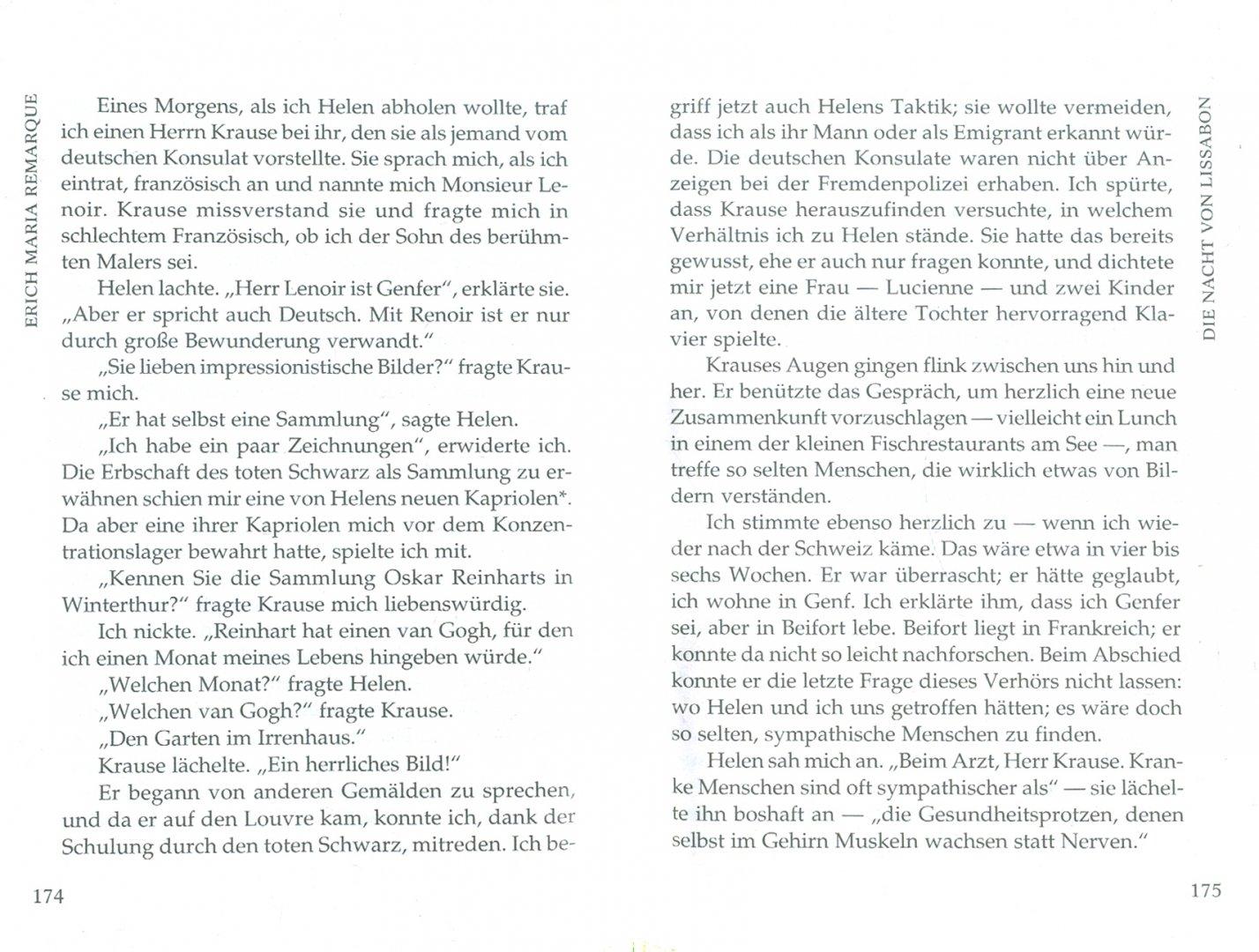 Иллюстрация 1 из 23 для Die nacht von Lissabon - Erich Remarque | Лабиринт - книги. Источник: Лабиринт