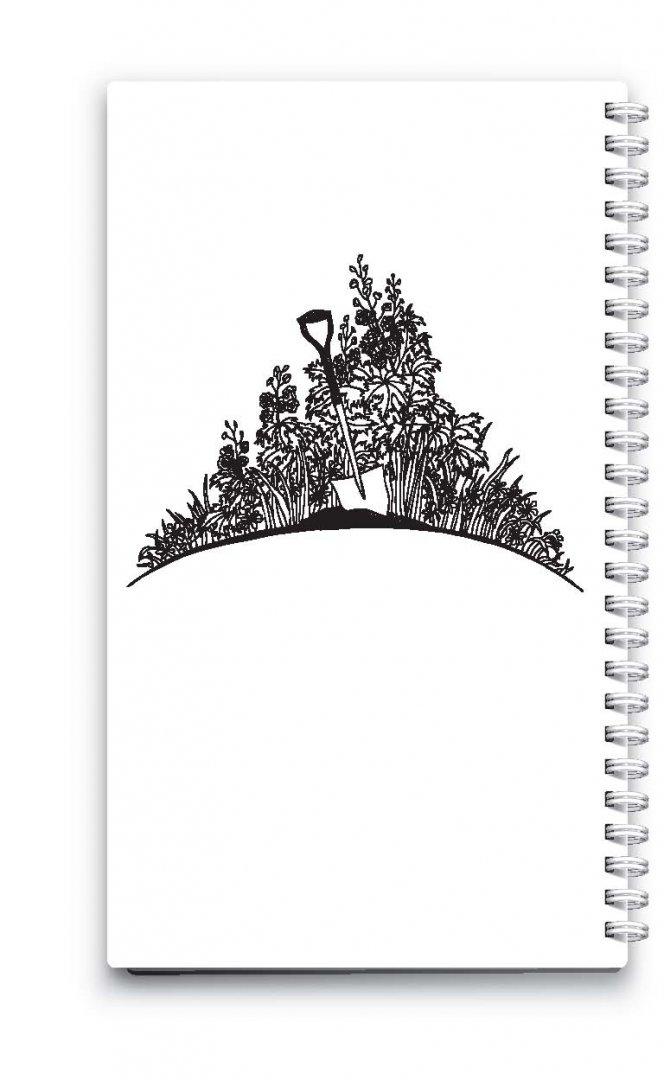 Иллюстрация 4 из 22 для Секреты урожайной теплицы - Николай Курдюмов | Лабиринт - книги. Источник: Лабиринт