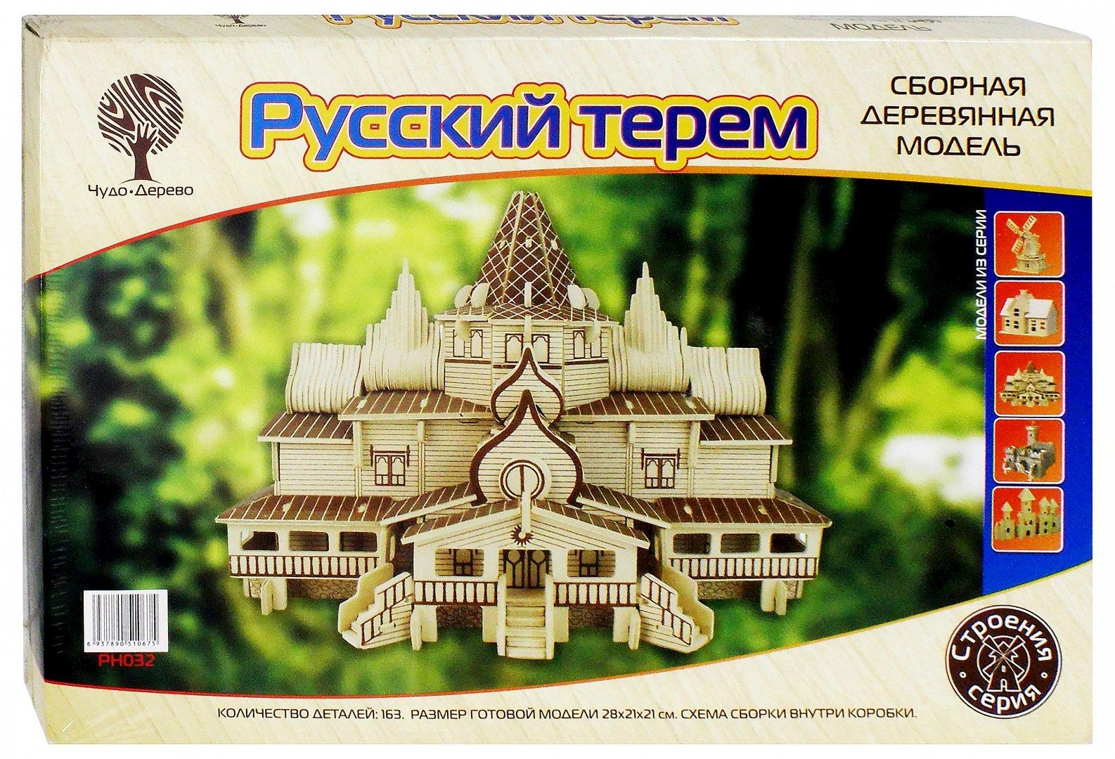 Иллюстрация 1 из 5 для Русский терем (PH032)   Лабиринт - игрушки. Источник: Лабиринт