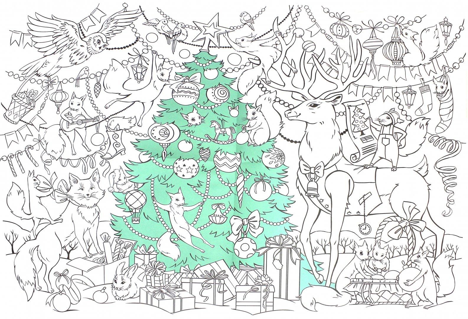 новогодний плакат раскраска распечатать вот