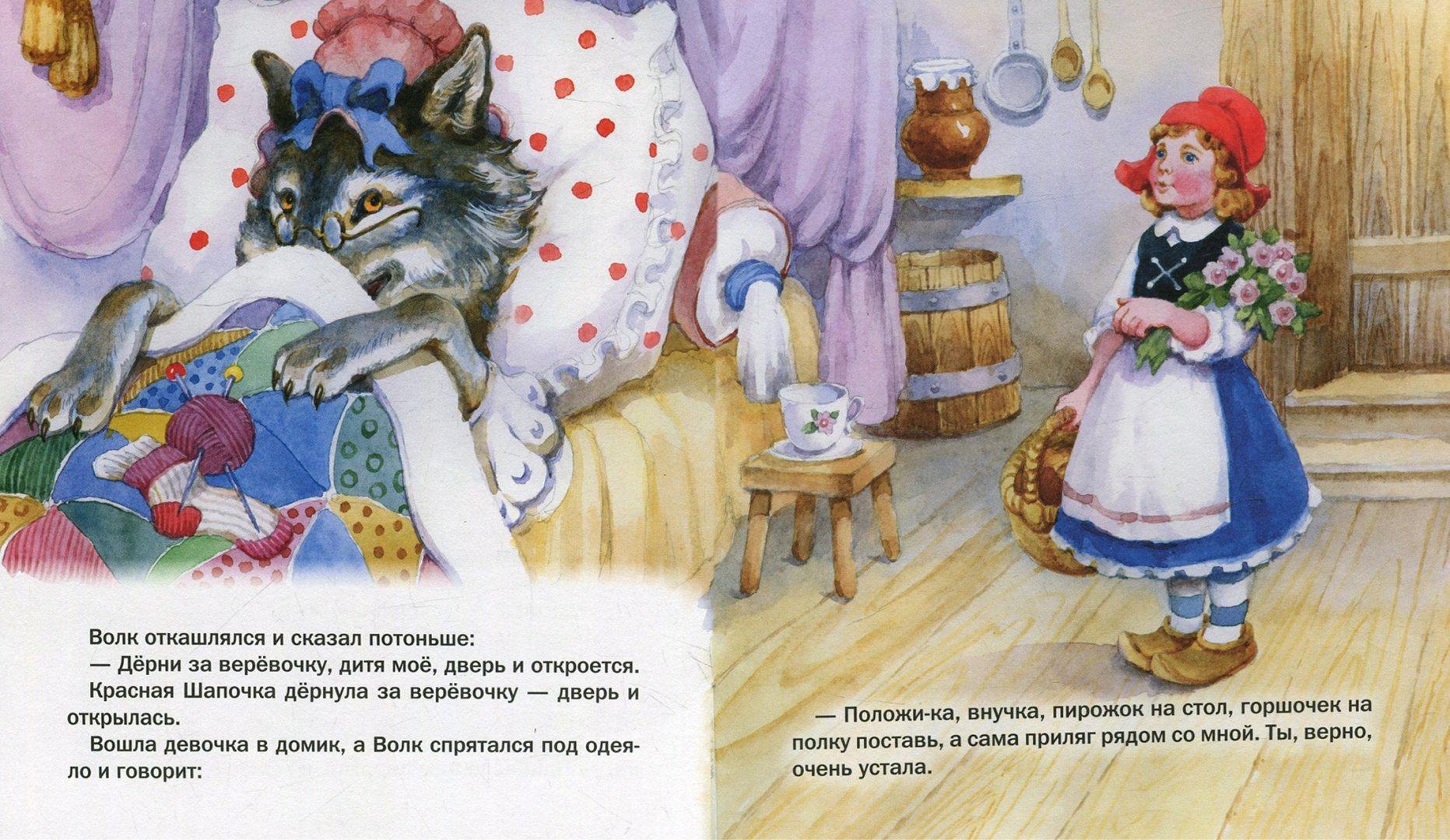 Картинки с надписью красная шапочка, открытку сентября