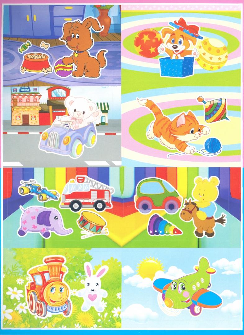 Иллюстрация 2 из 13 для Мобилка. Игрушечные фотки: книжка-раскраска с наклейками | Лабиринт - книги. Источник: Лабиринт