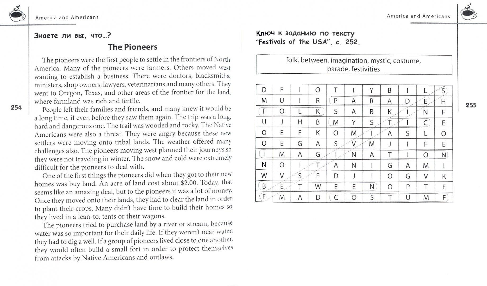 Иллюстрация 1 из 25 для Английский без проблем для продвинутых. Америка и американцы (+CD) - Захарова, Ерастова-Михалусь   Лабиринт - книги. Источник: Лабиринт