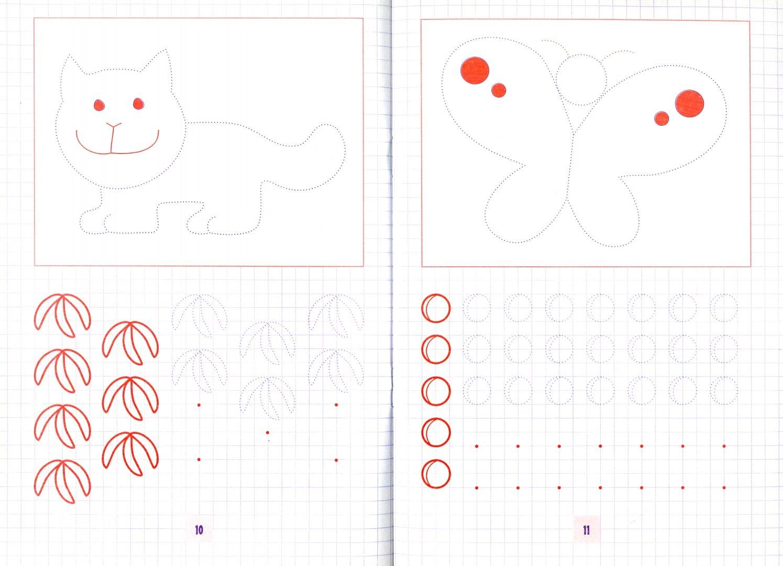 Иллюстрация 1 из 4 для Упражнения для вырабатывания четкости линий | Лабиринт - книги. Источник: Лабиринт