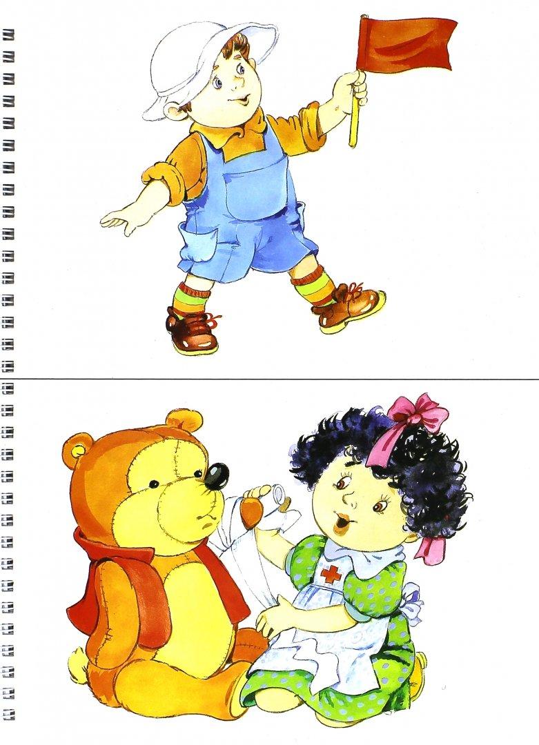 варианта сюжетные картинки для раннего возраста как для семейного