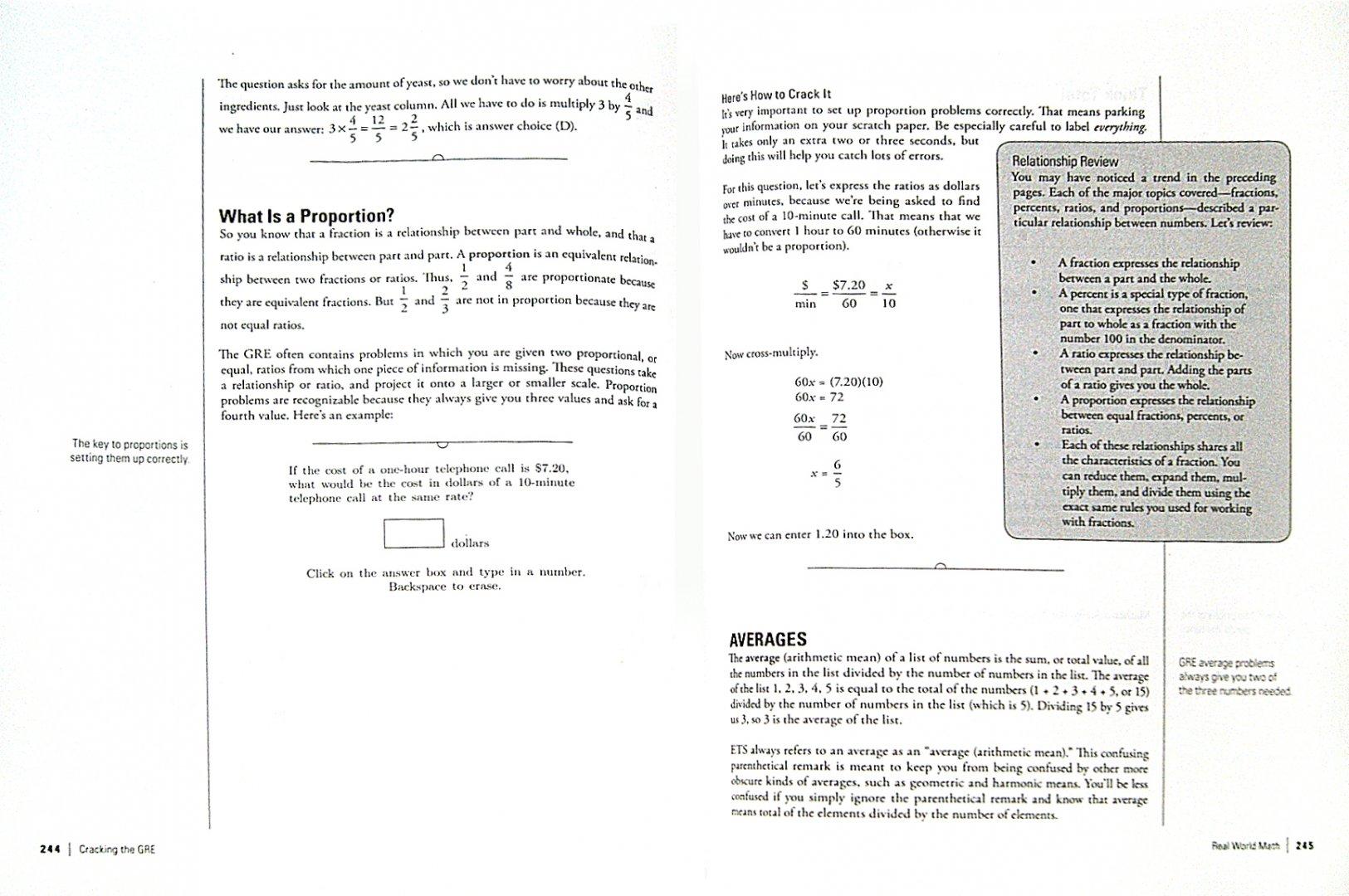 Иллюстрация 1 из 3 для Cracking the GRE Premium Edition with 6 Practice Tests, 2015 - Douglas Pierce | Лабиринт - книги. Источник: Лабиринт