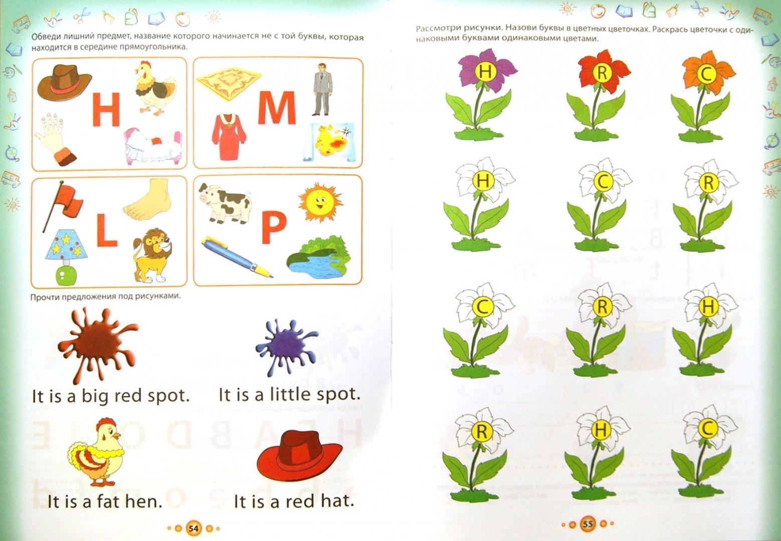 Иллюстрация 1 из 23 для Букварь английского языка = Let's read - Виктория Вьюнник | Лабиринт - книги. Источник: Лабиринт