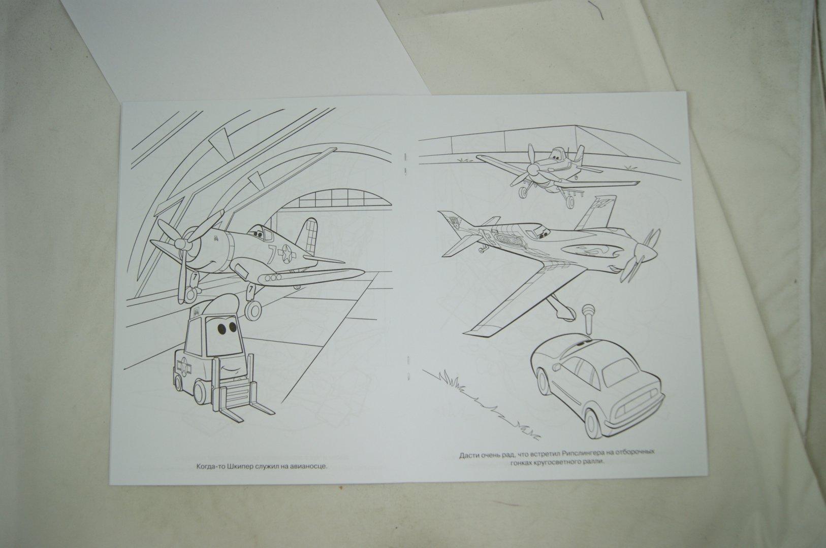 Иллюстрация 1 из 6 для Волшебная раскраска. Самолеты (№13109) | Лабиринт - книги. Источник: Лабиринт