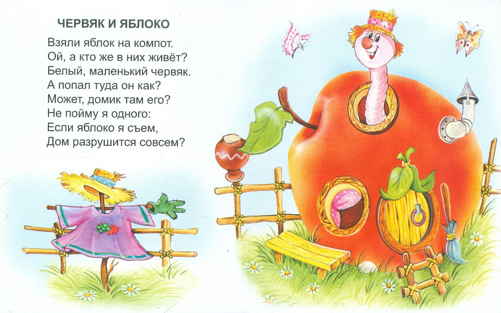 Иллюстрация 1 из 6 для Кто где живет - Наталья Мигунова | Лабиринт - книги. Источник: Лабиринт